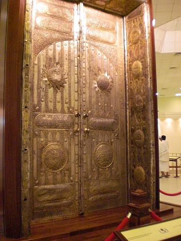Islamic Museum In Makkah Sogoodislam