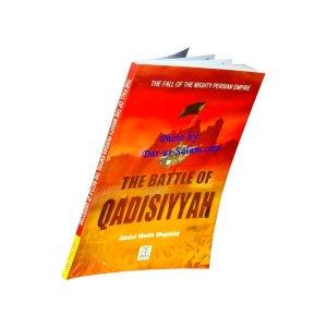 The Battle Of Qadisiyyah