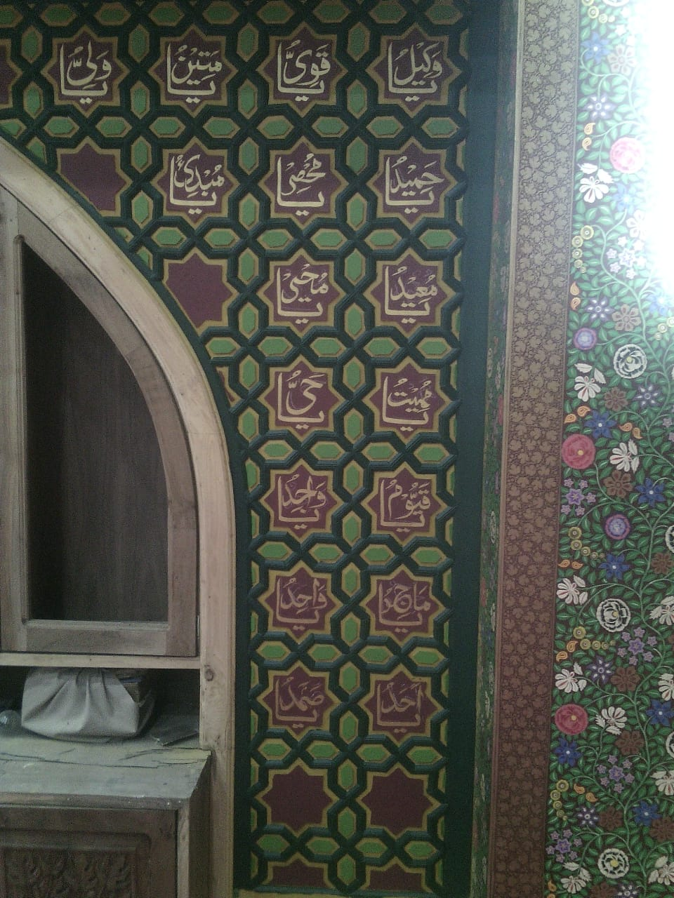 wall-calligraphics, Arabic calligraphy, mosque art, shrine, mughal