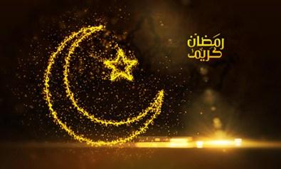 ramazan-hakkinda