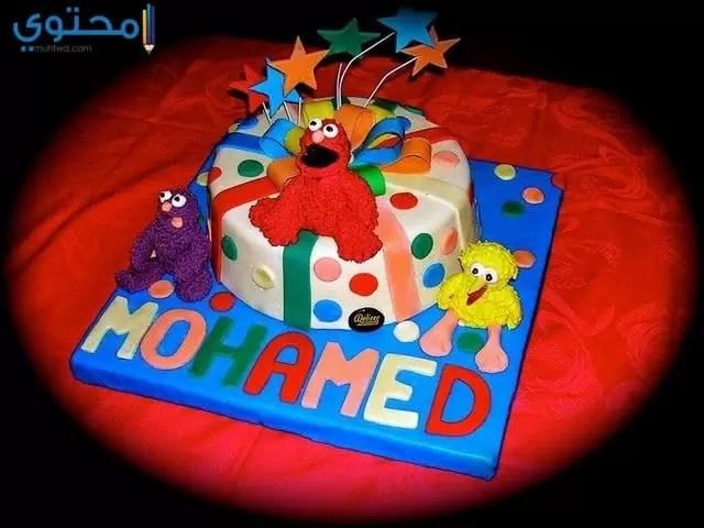 تورتة عيد ميلاد بالاسامي