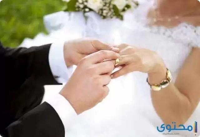 دعاء لا يرد للزواج من شخص معين موقع محتوى