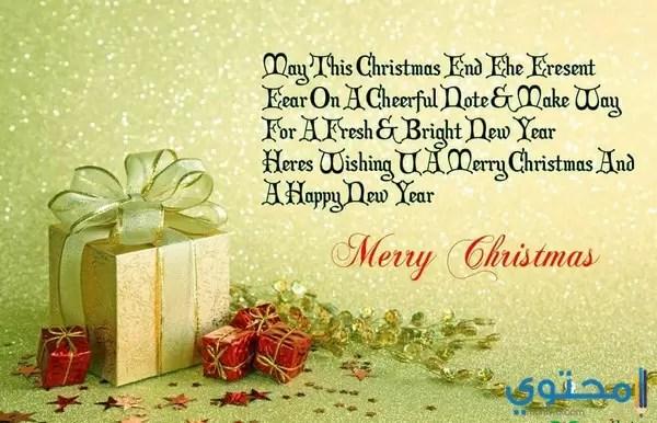 رسائل الكريسماس بالانجليزية 2019 مسجات الكريسماس - موقع محتوى