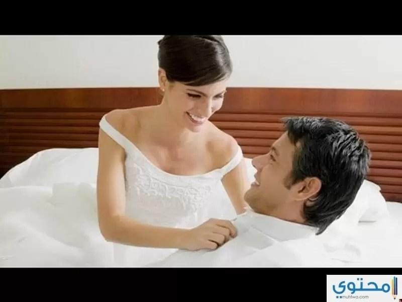ماذا يفعل الزوجين في ليلة الدخله بالتفصيل مكتوبة موقع محتوى