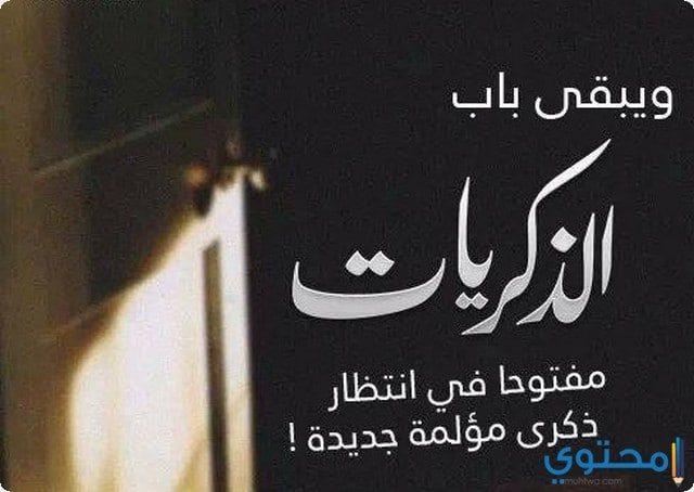 خواطر مصرية عن الفراق موقع محتوى