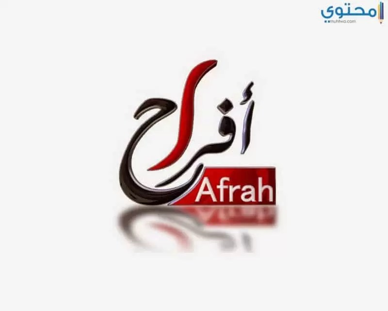 تردد قنوات أغاني شعبي علي النايل سات موقع محتوى
