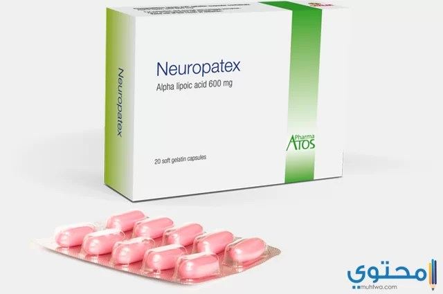 جرعة دواء نيوروباتكس