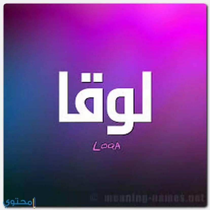 أسماء أولاد مسيحية 2019 موقع محتوى