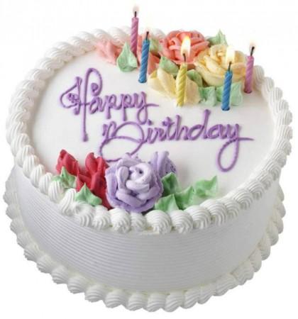 torta-con-dedicatoria-cumpleaños