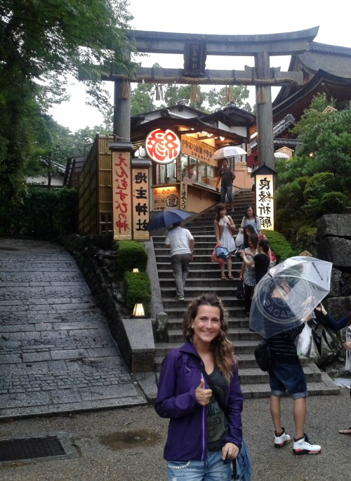 Una calle cualquiera en Kioto, Japón.