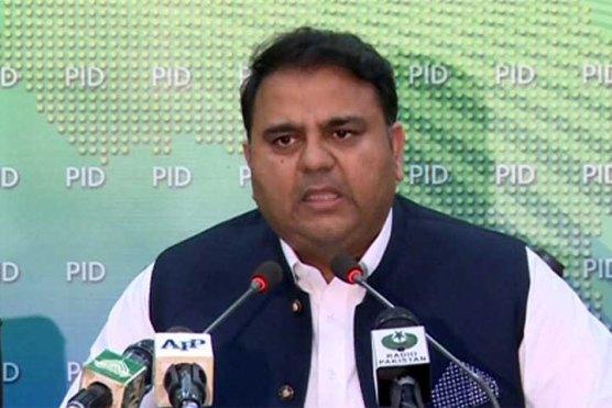 فواد چوہدری کا سندھ میں آرٹیکل 140 اے نافذ کرانے کا مطالبہ