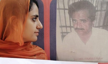 ڈاکٹرمہرنگ بلوچ، بلوچستان کی سسی ہے۔۔محمد داؤد خان