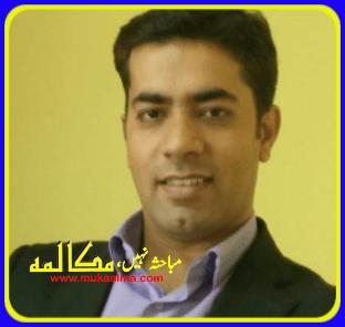 الغدہ الکامل۔۔ڈاکٹر مختیار ملغانی