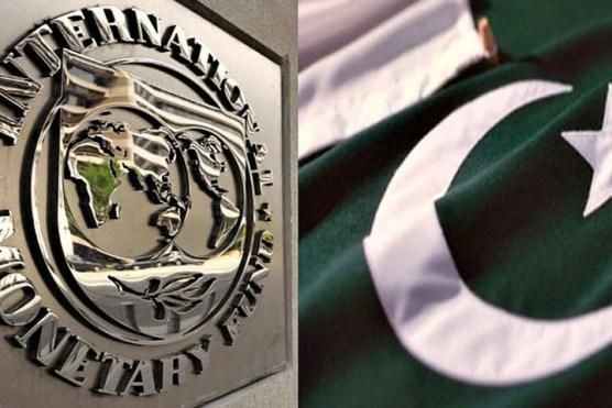 پاکستان اور آئی ایم ایف کے درمیان سمجھوتہ نہ ہوسکا