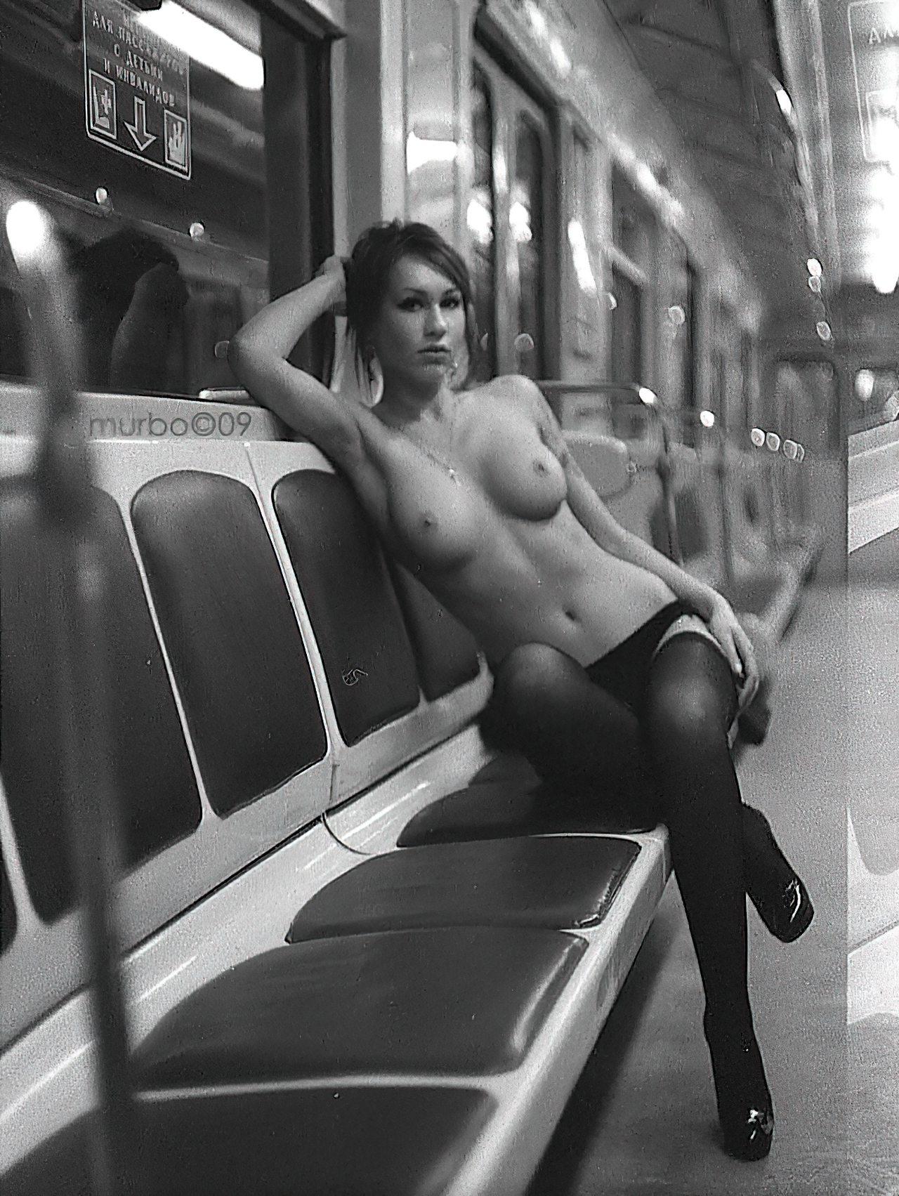 Nua no Comboio