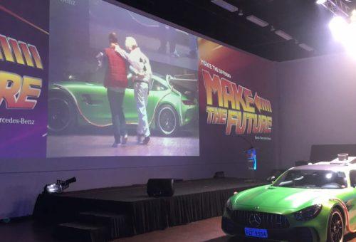 Banco Mercedes Benz - Make The Future