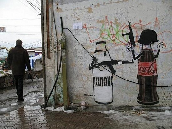 ukranian-street-art-9