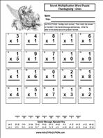 Free Thanksgiving Multiplication Worksheets
