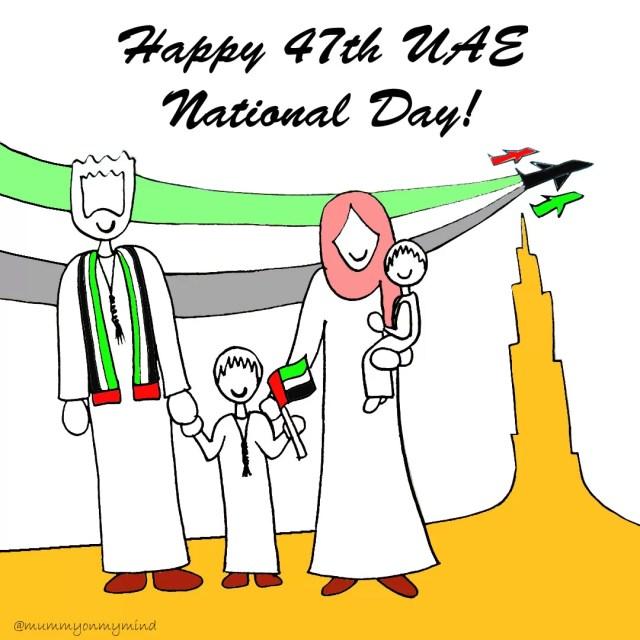 uae national day mummyonmymind