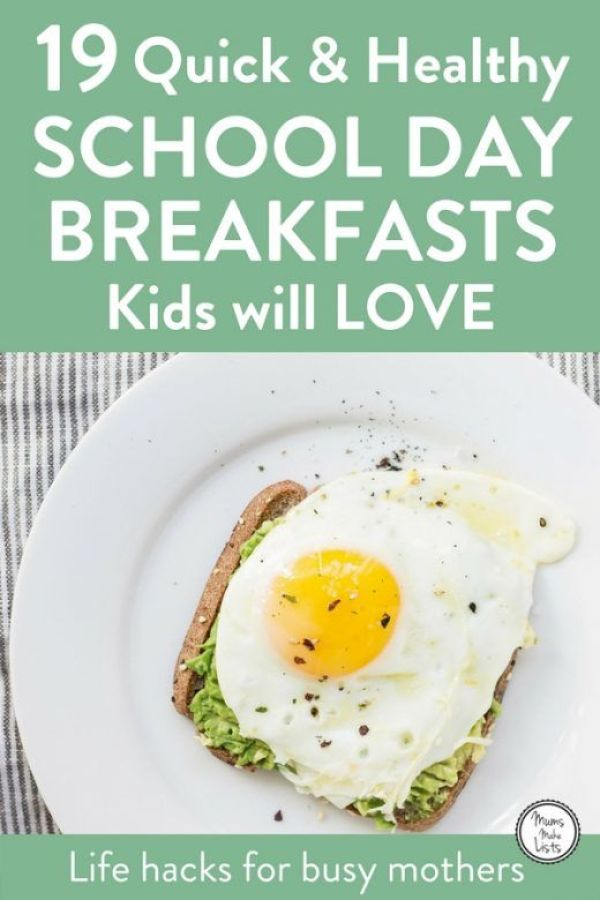 19 healthy kids' school day breakfast ideas that are quick and easy to make in the morning before school #breakfast #healthybreakfast #healthyeating #kidsfood #healthyliving