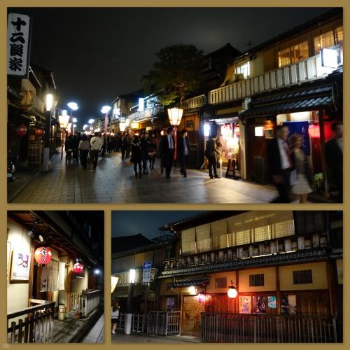 Gion @ Night