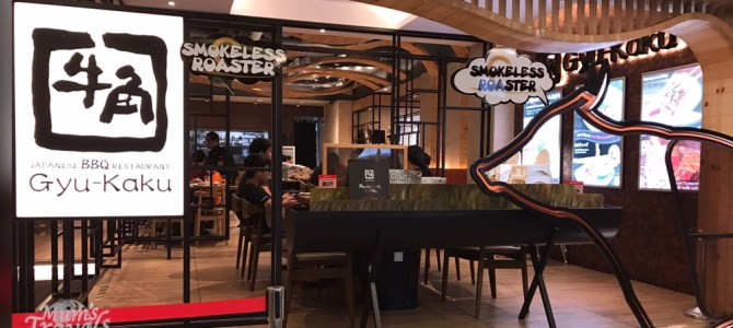 Eating in Singapore – Best Yakiniku in Singapore @ Gyu-Kaku