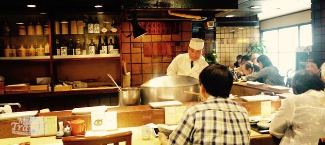 Tokyo & Hakone, Sep 2017: Eating in Shinjuku (II) – Lunch & Dinner