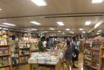 Présence du livre jeunesse librairie cameroun