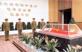 Representación del sarcófago de Mao Zedong