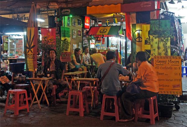 reggae-bar