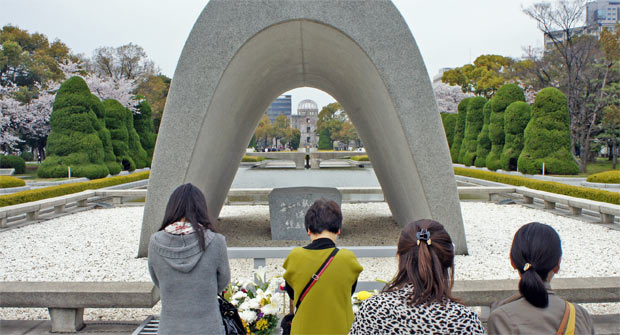hiroshima-memorial-park