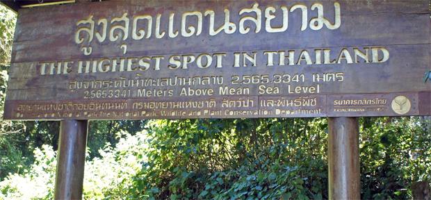 cartelito-conforme-es-el-lugar-más-alto-de-Tailandia