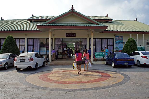 Cuartel-militar-de-Samae-San