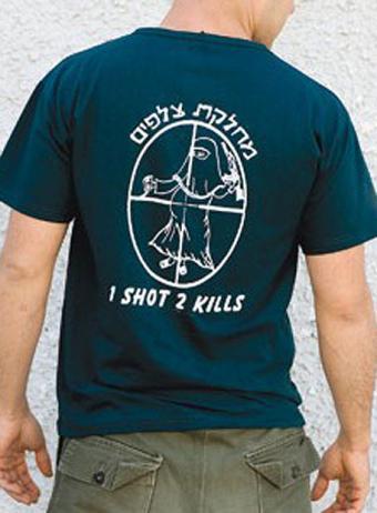 """Una camiseta de moda entre los soldados israelíes: """"Un tiro, dos muertos"""". en la imagen se puede observar el dibujo de una mujer embarazada-"""