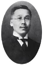 Tomokichi Fukarai Thoughtography, la fotografía del pensamiento