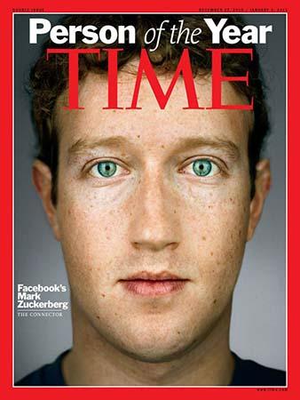 Zuckerberg reptiliano