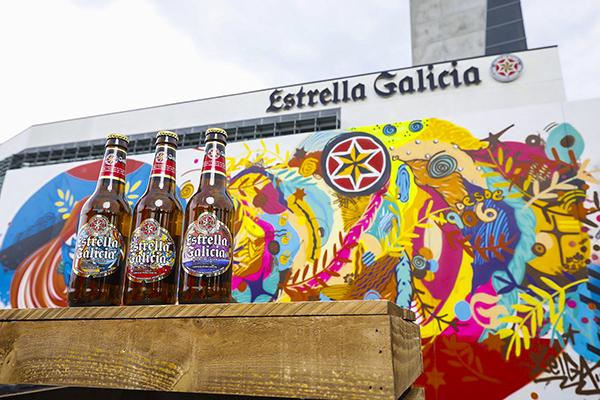 Grafiti Fabrica Estrella Galicia_2