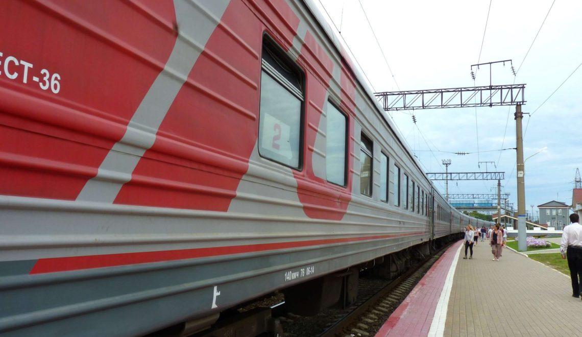 Transiberiano: compreendendo os comboios e como comprar bilhetes