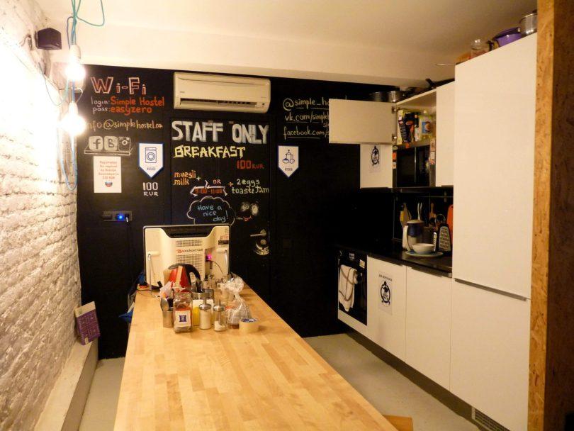 Simple Hostel cozinha São Petersburgo Rússia Mundo Indefinido