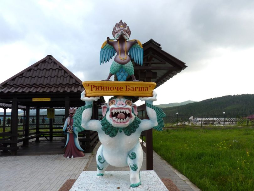 Rinpoche Bagsha 05 Ulan-Ude Rússia Mundo Indefinido