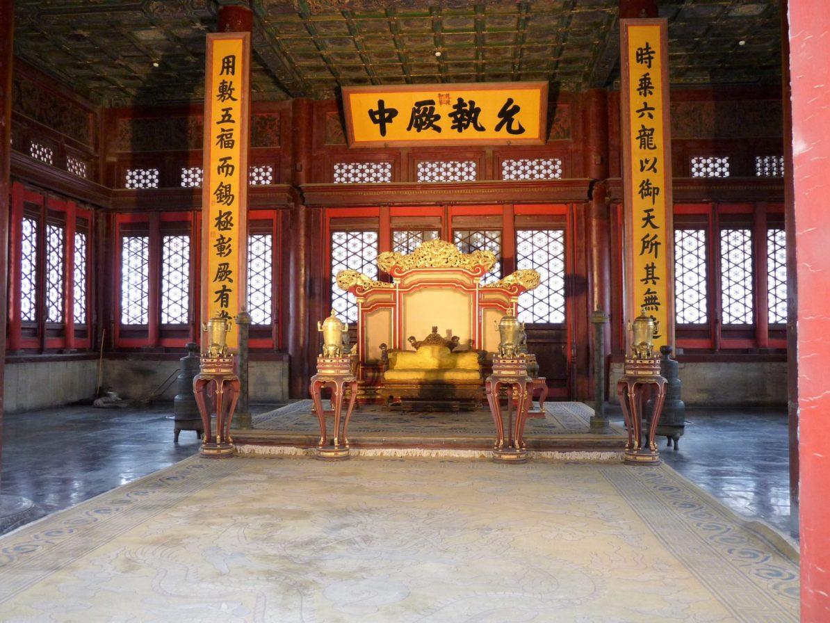 Cidade Proibida 06 Pequim China Mundo Indefinido
