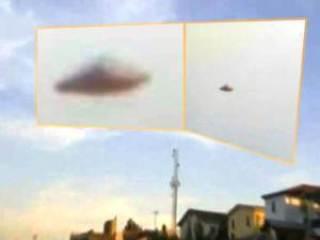 OVNI filmado en Tijuana, México - 09 de julio 2012 1