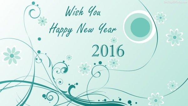 Feliz 2016 desde Mundo Misterioso