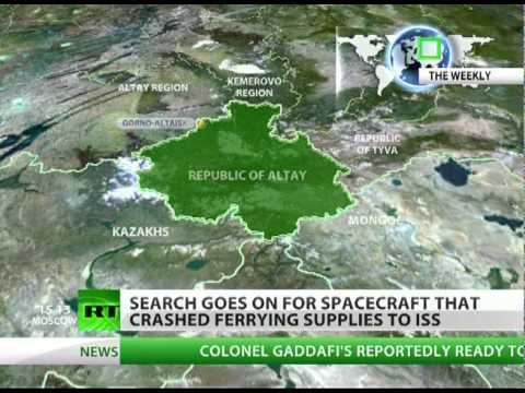 Continúa la búsqueda de la nave de suministros estrellada en Siberia, 28 agosto 2011