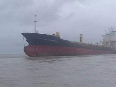 Reaparece Misterioso barco Fantasma Sam Rataulangi PB 1600 en la Costa de la Ciudad de Yangon