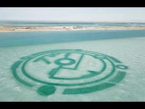 """Aparece un misterioso """"círculo de hielo"""" en un lago de China"""