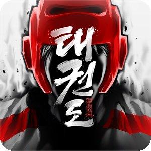 Taekwondo Game APK MOD