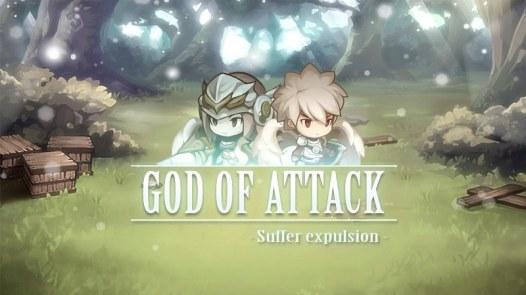 God of Attack APK MOD imagen 4