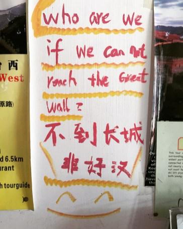 Quem somos nós sem visitar a muralha?