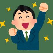 【祝】ブログ100記事、達成しました!